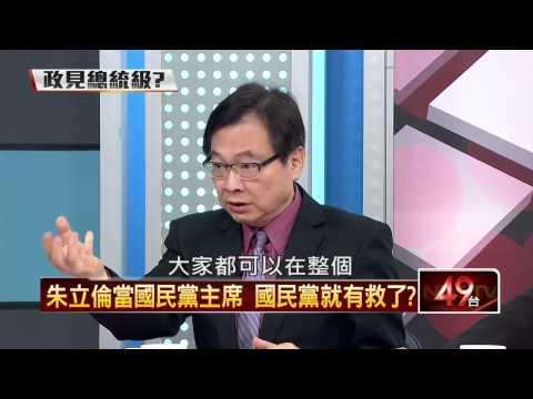 12/13/2014壹新聞《正晶限時批》P6 HD