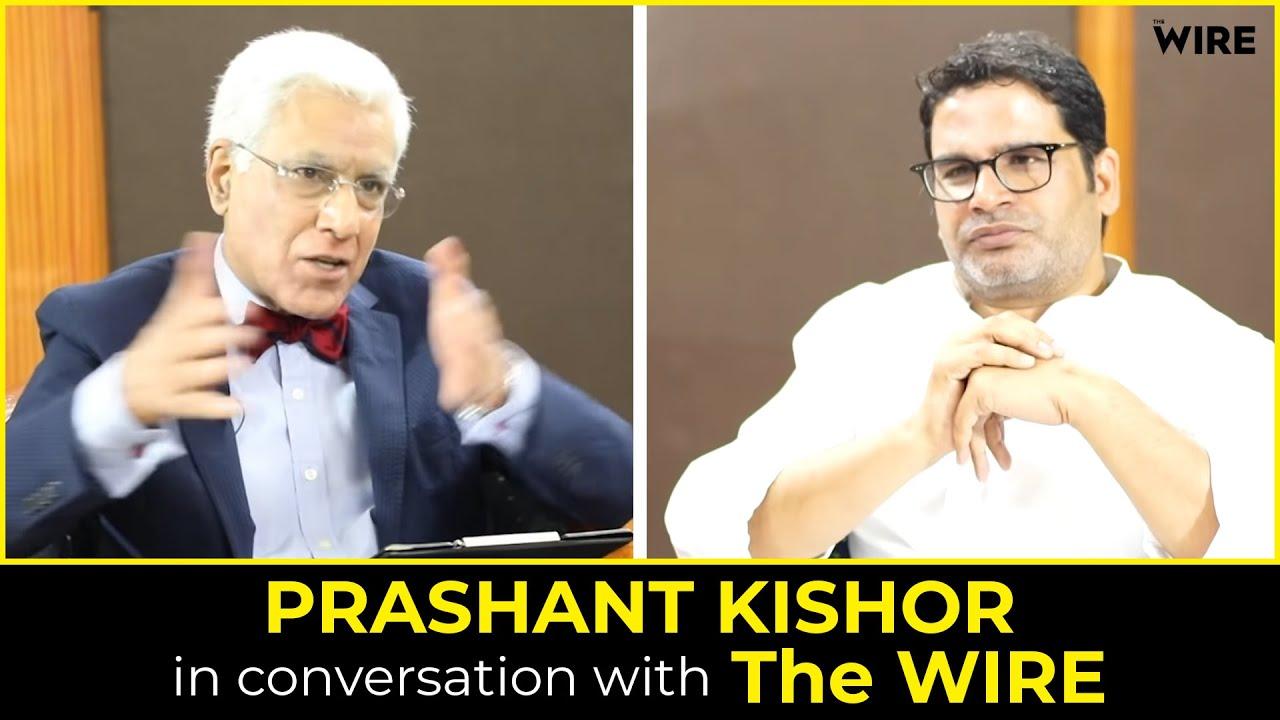Prashant Kishor interview with Karan Thapar on The Wire