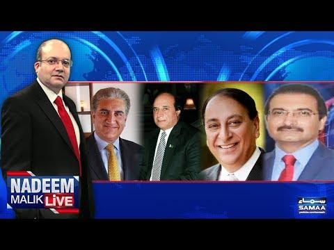 Nadeem Malik Live - SAMAA TV - 15 Aug 2017
