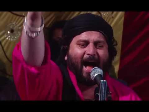 MERE RASHKE QAMAR - CHAND AFZAL QADRI