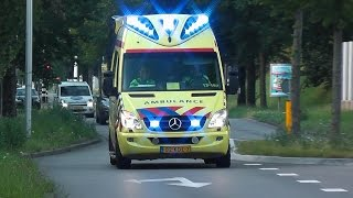 Several Ambulances responding to different calls in The Netherlands thumbnail