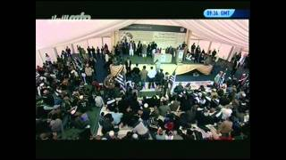 4/10 Concluding Session of the 38th MKA UK Ijtema 2010 - MTA International