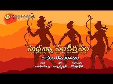 Ramam Raghuramam - Kanakesh Rathod