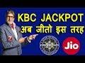 KBC 2018 JACKPOT JEETNE KA आसान तरीका   Daily JACKPOT QUESTION WILL BE UPDATED AT 9 PM