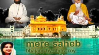 mere saheb mere saheb...Art of living bhajan