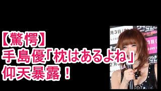 グラドルの闇は深い・・・ 引用元 http://www.excite.co.jp/News/entert...