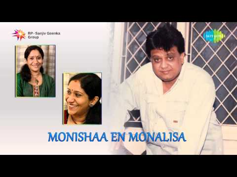 Monisha En Monalisa | Hello Hello Song