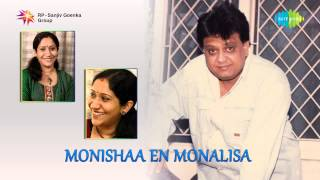 Monisha En Monalisa | Hello Hello song