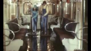 Метро. Кинозарисовка. 1976 год .
