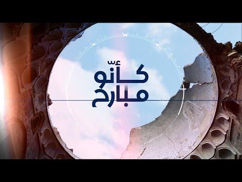 #الحكي_سوري - حملة مكافحة الفساد في سوريا  - 17:54-2019 / 10 / 9