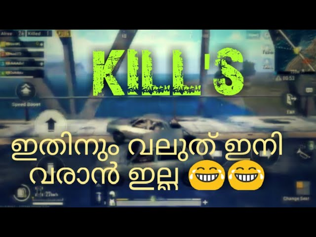 PUBG EPIC KILLS AND FUNNY MOMENTS | ANDROGAMER MALAYALAM | #2 |