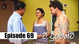 T20 - ටී ටුවෙන්ටි | Episode 69 | 16 - 03 - 2020 | Siyatha TV Thumbnail