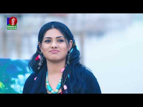 Ebong Megher Akash   Tisha   Nisho   Bangla New Natok   2018   Full HD