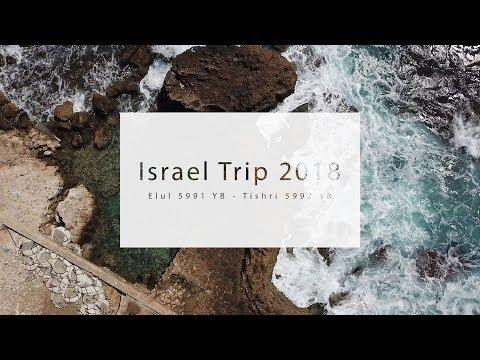 Israel Trip 2018 4k