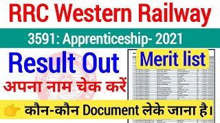 RRC WR Railway Apprentice Result Out  wr railway apprentice result 2021 out   wr apprentice result 