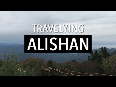 Travel-ying Alishan Taiwan (阿里山台灣)