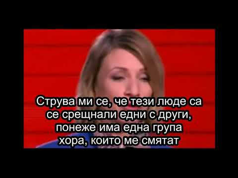 0013 – Video – Soviet Communist Heir Maria Zakharova Puts to Rout Every Nationalism But One – the Je