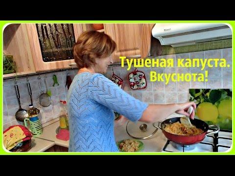 Как потушить капусту на пирожки в сковороде