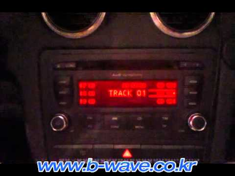 YATOUR(Digital Music Changer)_Audi A3