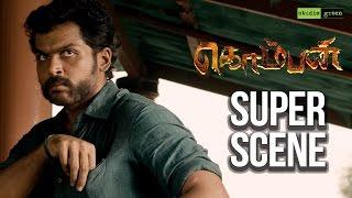Komban - Super Scenes | Karthi, Lakshmi Menon | G.V. Prakash Kumar