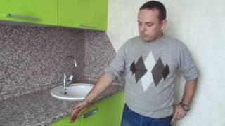 Обзор небольшой кухни в г.Строитель