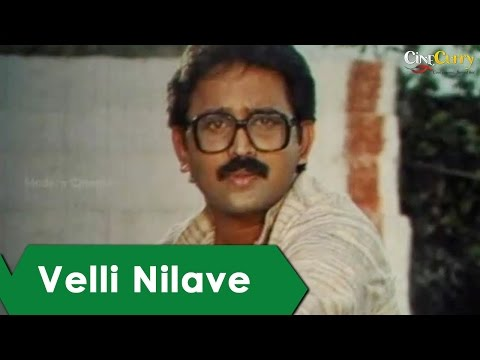 Velli Nilave Video Song | Pattu Vaathiyar | Ramesh Aravind, Ranjitha