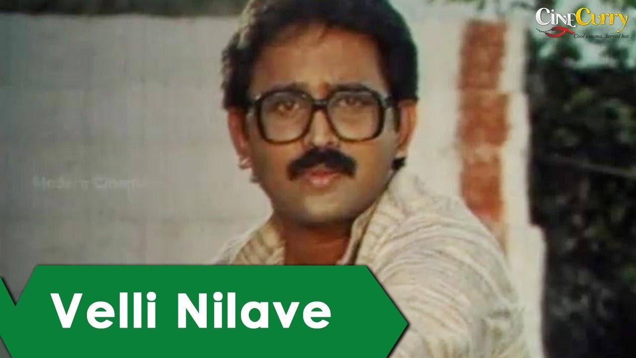 Song Lyrics Paatu Vaathiyar- Neethanae Naalthorum