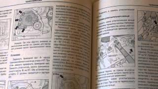 Руководство по ремонту и эксплуатации Skoda Octavia 7/RS/Combi