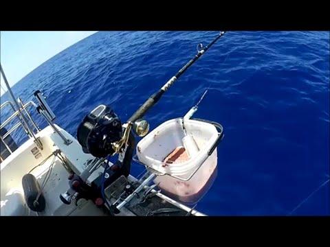Deep Drop Bttom Fishing   East China Sea & Pacific Ocean