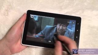 코원 Q7 동영상 플레이어 음악플레이어