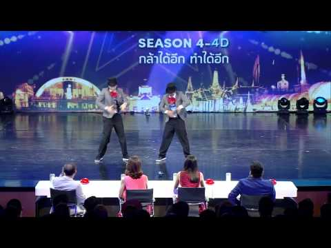 Thailand's Got Talent Season4-4D Audition EP5 1/6