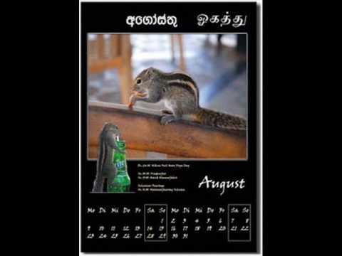 Sri Lanka Kalender 2010