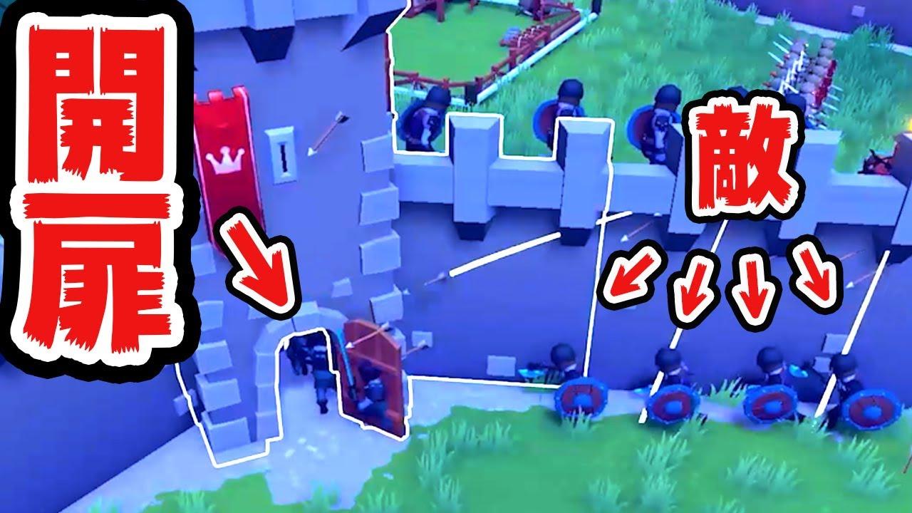 致命的な仕様ミスで敵に侵入される拠点防衛ゲーム #3