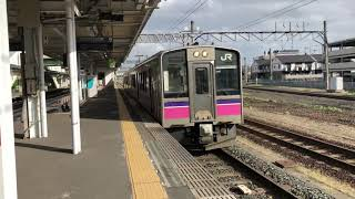田沢湖線701系5000番台秋アキN5001編成普通田沢湖行き839M盛岡発車
