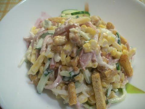 Салат  Вкусненький- с сухариками и курицей готовим за 10 минут