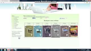 видео ГДЗ - готовые домашние задания