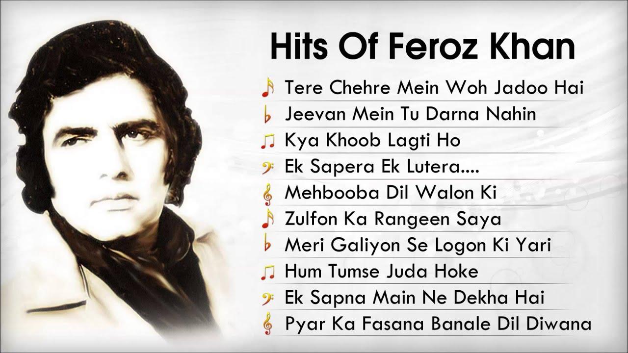 feroz khan film