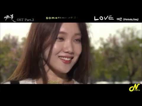 [Karaoke Thaisub] Love - Yeo Eun (Melody Day) (Flower Of The Queen OST)
