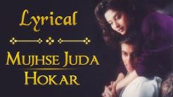 Mujhse Juda Hokar Full Song With Lyrics | Hum Aapke Hain Koun | Salman Khan & Madhuri Dixit Songs