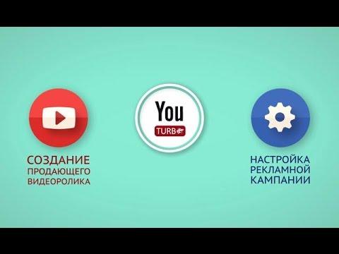 Видеореклама - ускорение для вашего бизнеса
