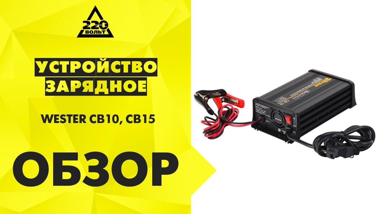 Аккумулятор Challenger A12-100A - YouTube