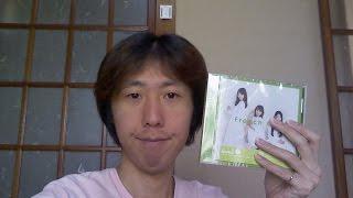 フレンチ・キス アルバム French・kissがやってきた☆