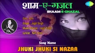 Jhuki Jhuki Si Nazar | Shaam-E-Ghazal | Arth | Jagjit Singh