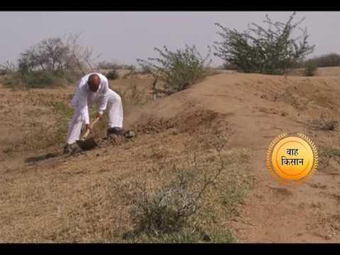 2 साल एक पड़ताल - वाह किसान | Wah Kisan - Success Story - 2 (Spot)