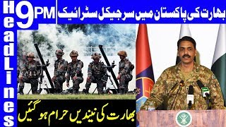 Need another Surgical Strike in Pakistan | Headline & Bulletin 9 PM | 24 September 2018 | Dunya News