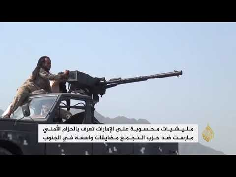 المشهد اليمني بعد مقتل صالح  - نشر قبل 2 ساعة