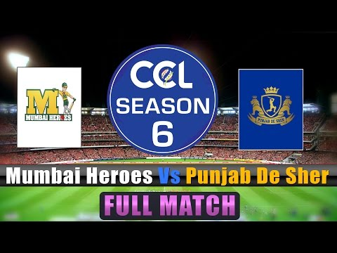 Celebrity Cricket League (CCL6) Mumbai Heroes Vs Punjab De Sher - Full Match