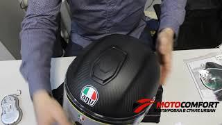 AGV Sportmodular -  легкий модуляр в категории ТОП
