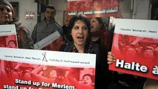 البرلمان التونسي يقر بالإجماع قانون مكافحة العنف ضد المرأة