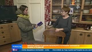 Гонки на лодках устроили жители Петербурга в подвале собственного дома